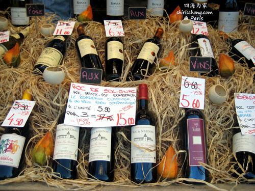 巴黎蒙马特的一家酒庄 (Wine shop at Montmartre, Paris)