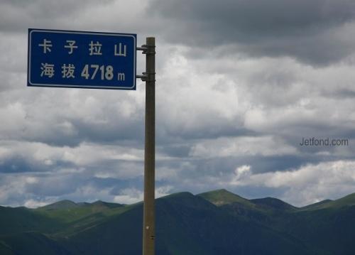 稻城亚丁之行 - 从成都到稻城沿途拍摄