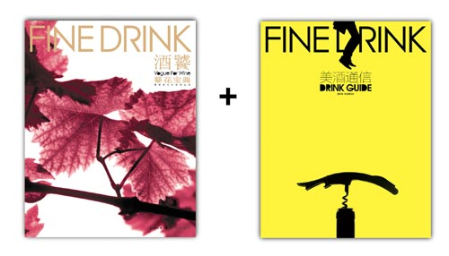 Fine Drink