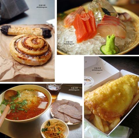 悉尼多元化美食 (Sydney Food Scene)