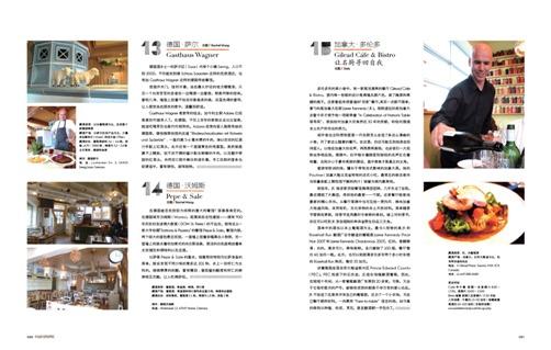 Gilead Cafe - 让名厨寻回自我 by Shirls Chong