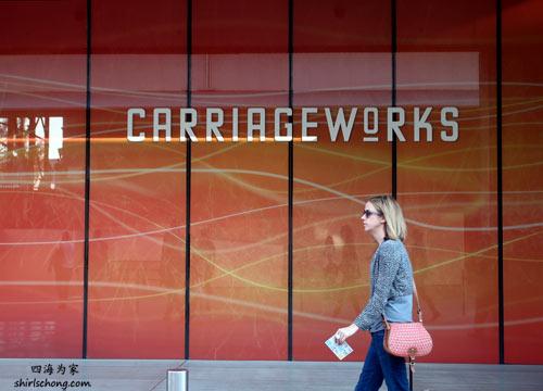 CarriageWorks (Sydney, Australia)