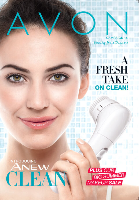 Avon Coupon Codes July 2016