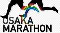 大阪マラソン2017 日程・場所・コース・混雑・応援にオススメ駐車場情報はココ!東京マラソンへの完走タイムヒントあり!