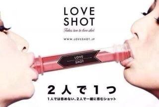 loveshot002