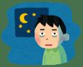 子どもの夜更かしに手を焼いている親必見!確実に寝かせる方法、対策教えます!