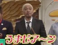 岡田結実おすすめカニチャーハン、豊ノ島関おでん大根にマヨ、松永有紗のハマリ飯公開!
