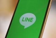 誤爆送信が消せる!待望のLINE メッセージ取り消し機能、その操作方法は?本当に削除されるの?