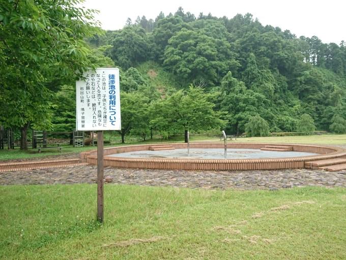 有備館の森公園 の徒歩池
