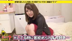 【動画あり】あずささん 23歳 バーテンダー 家まで送ってイイですか?case.05 277DCV-005シロウトTV (13)