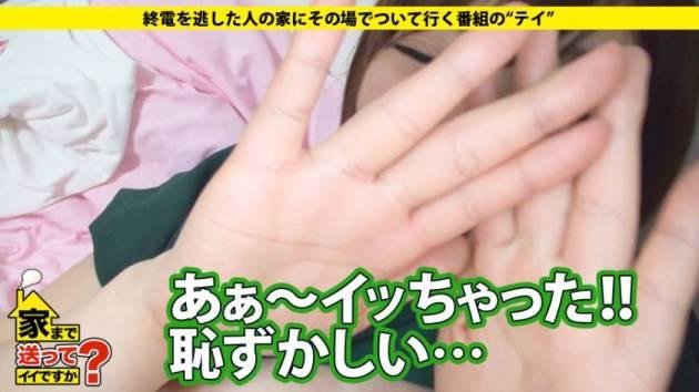 【動画あり】ひなさん 23歳 看護師 家まで送ってイイですか? case.23 277DCV-023 シロウトTV (7)