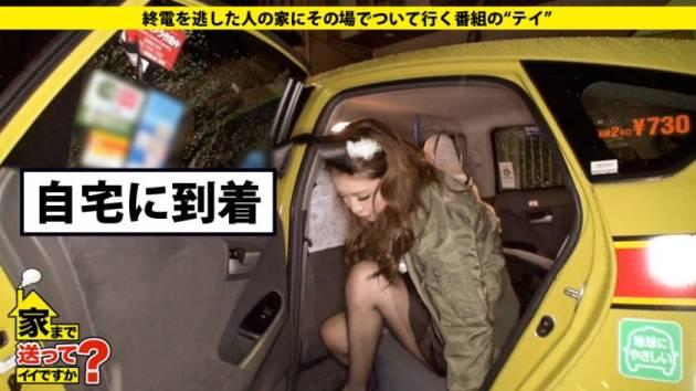 【動画あり】ゆかりさん 21歳 アパレル店員 家まで送ってイイですか? case.30 277DCV-030 シロウトTV (2)