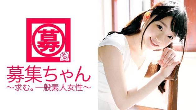 【動画あり】ゆうな 20歳 ハンバーガーショップ店員 募集ちゃん ~求む。一般素人女性~ 261ARA-139 シロウトTV (10)