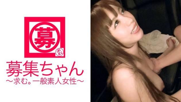 【動画あり】しずか 22歳 大学生 募集ちゃん ~求む。一般素人女性~ 261ARA-163 シロウトTV (18)