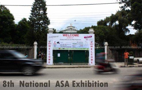 www.shirshakbaniya.wordpress.com_2457 copy