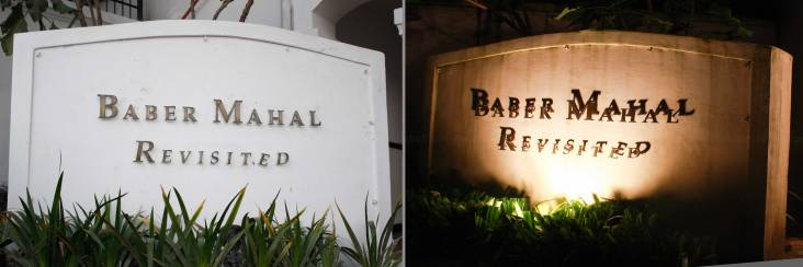 Typography : Babarmahal revisited by AR. Eric Theopile