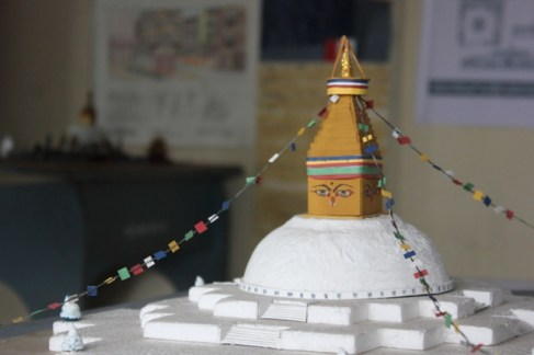 shirshakbaniya.wordpress.com_20150704_3174