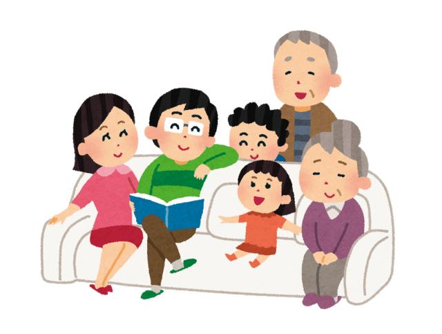 big-family