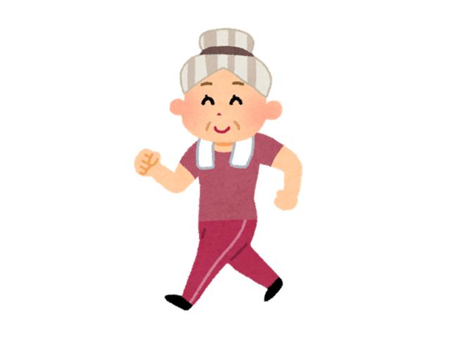 elder-lady