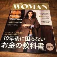 president-woman-kenichi-yokota
