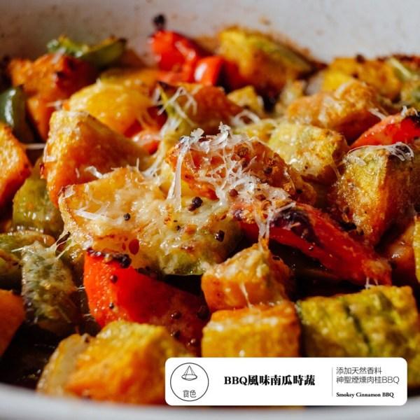 香料烤蔬菜