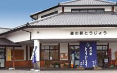 shishigin_tojo3