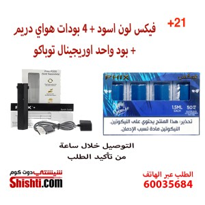 phix jawi kuwait