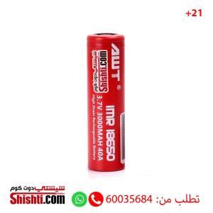 awt battery kuwait