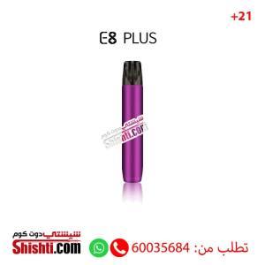 e8 plus vape kuwait