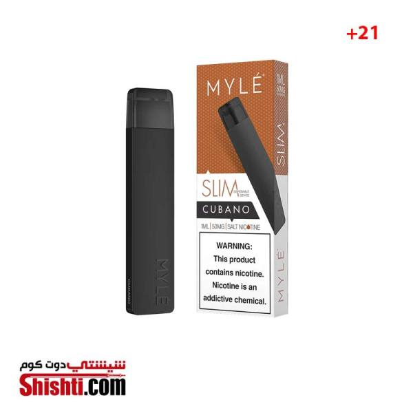 myle mini 2 vape