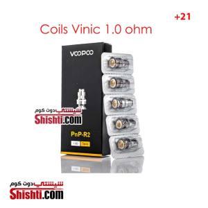 coils vinic 1 ohm