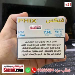 phix Kuwait pods