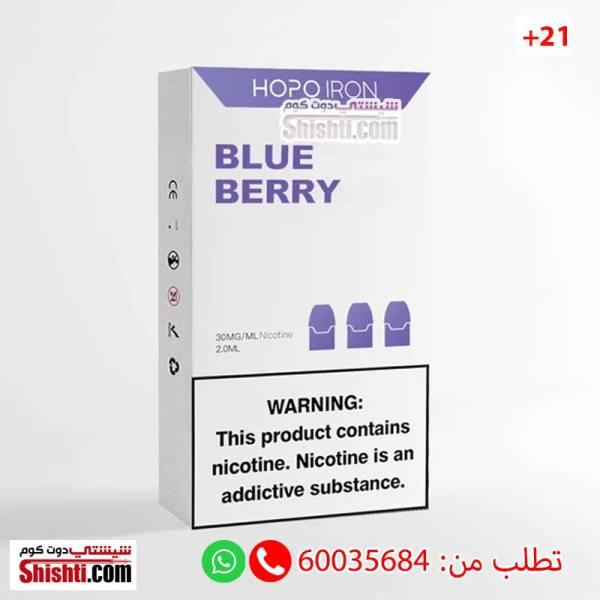 hopo pods kuwait blue berry