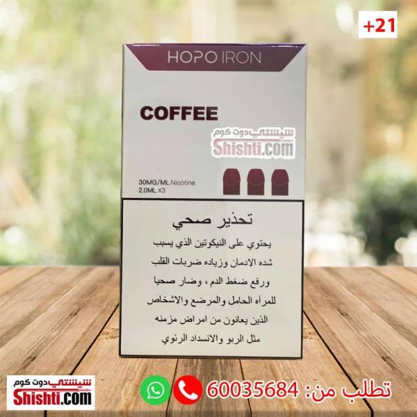 pods hopo coffee