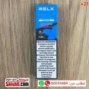 relx vape disposable nano2 menthol pod