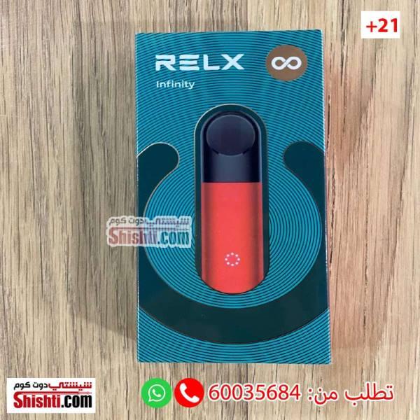 relx vape kuwait