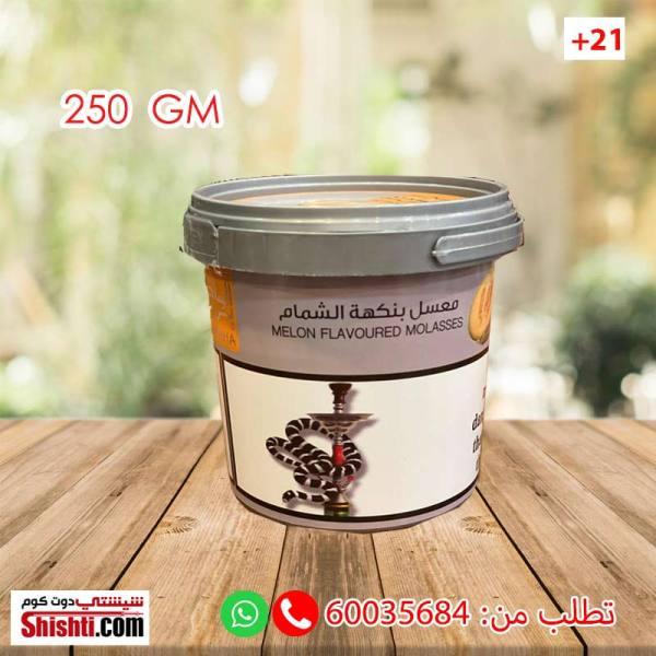 alwaha melon shisha flavor