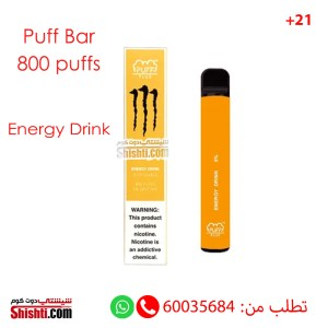 puff bar disposable pods