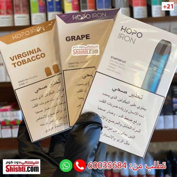 hopo vape kuwait