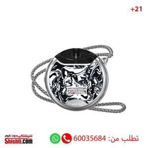 freemax max pod circle resin black