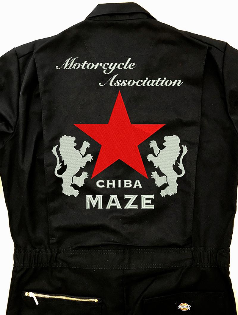 バイクチームや旧車会のつなぎ刺繍やデニム刺繍