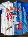 uniform-embroidery-baystars37-0001