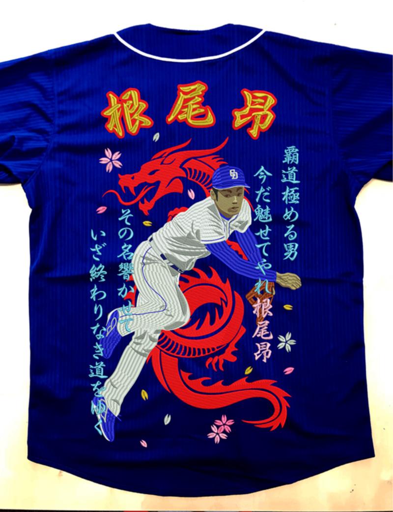 中日ドラゴンズのユニフォーム刺繍
