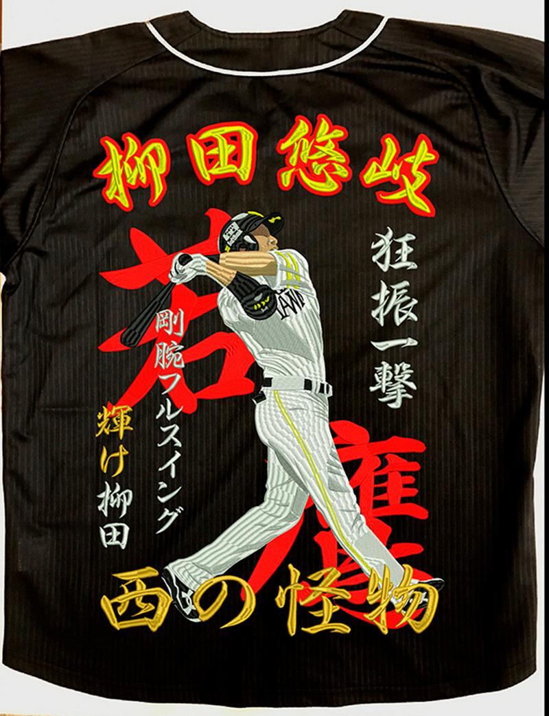 ホークス柳田選手のユニフォーム刺繍