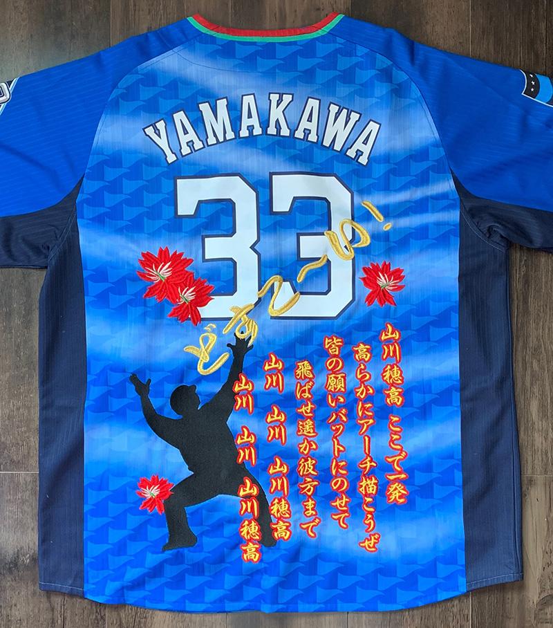 埼玉西武ライオンズ 山川選手のユニフォーム刺繍