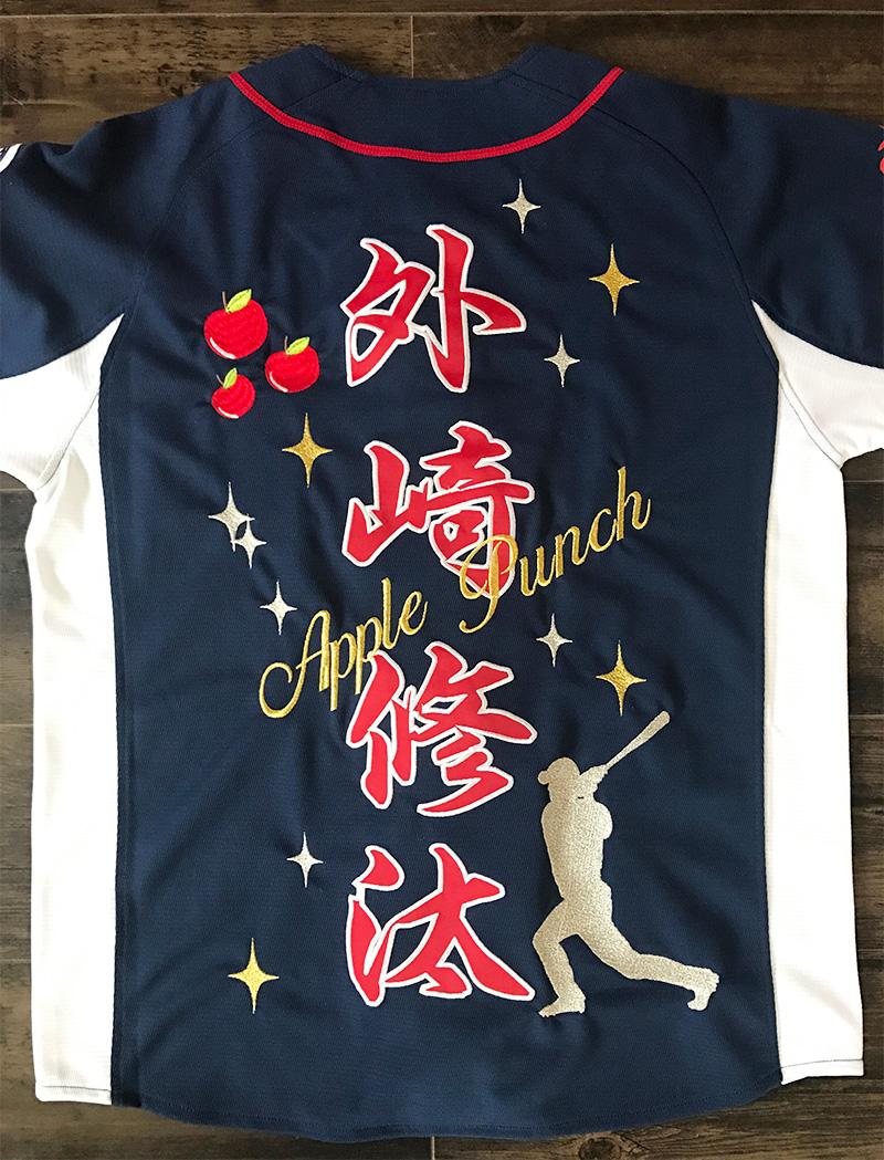 埼玉西武ライオンズ 外崎選手のユニフォーム刺繍