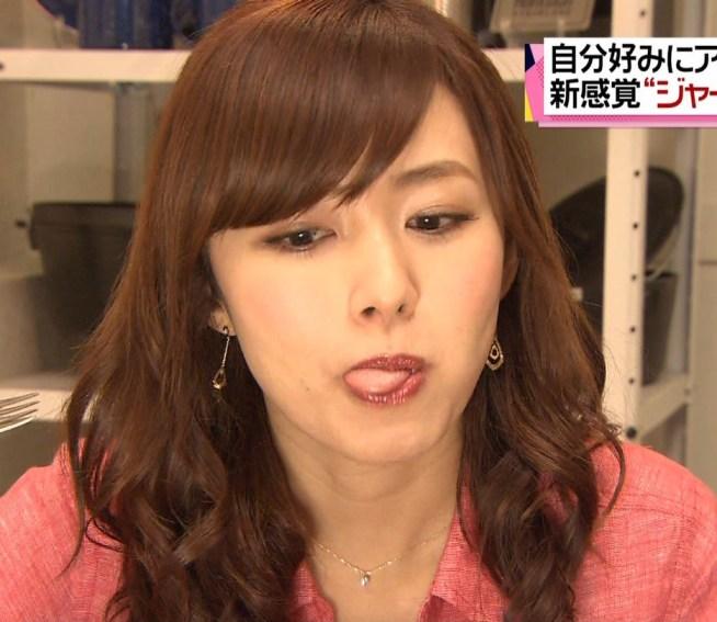 伊藤綾子の食事舌 (3)