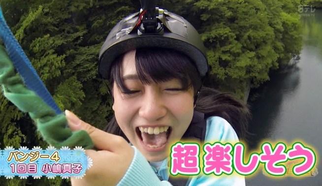 小嶋真子の舌見せ