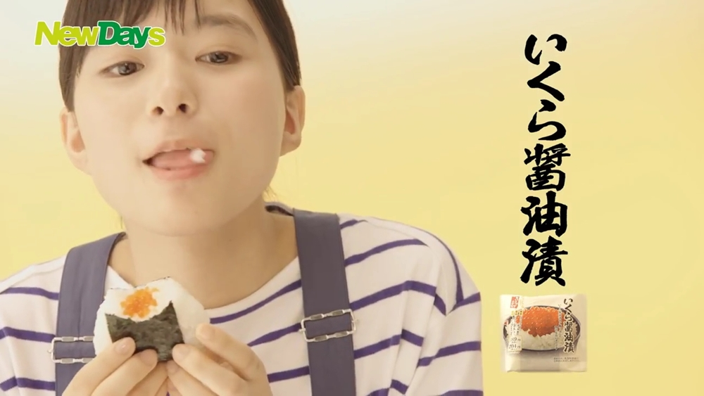芳根京子の食事舌 (17)