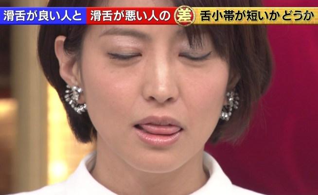 赤江珠緒の舌見せ (3)